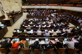 لجنة في الكنيست تصادق على زيادة عدد وزراء حكومة الاحتلال