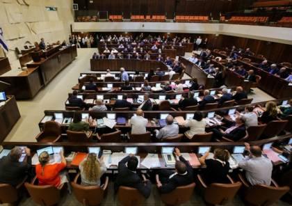 الكنيست يصادق على قانون حله وتبكير موعد الانتخابات إلى 2 مارس
