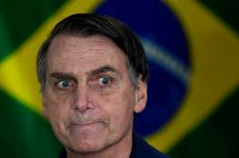 رئيس البرازيل يقترح التقليل من دخول الحمام لحماية البيئة