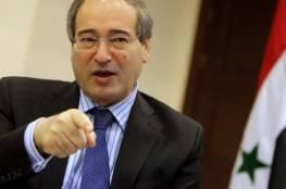 الشعبيّة تدين إدراج الاتحاد الأوروبي لوزير الخارجية السوري فيصل المقداد على قائمة العقوبات