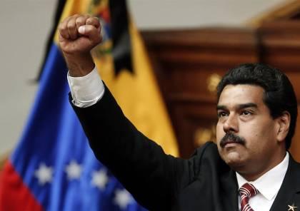 الرئيس الفنزويلي يجدد موقف بلاده الداعم لفلسطين