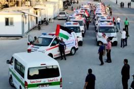 بدعمٍ إماراتي.. شاهد: وصول 20 سيارة إسعاف إلى قطاع غزة