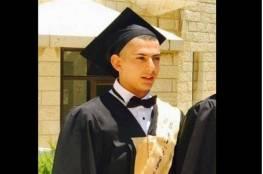 """معلمة الشهيد """" محمد شرف """" تنعيه بكلمات مؤثرة"""