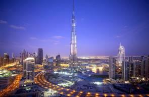 اليوم الوطني الـ 45 لدولة الامارات