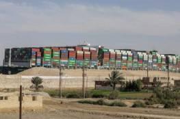 هيئة قناة السويس تعلن انتهاء أزمة الملاحة في القناة
