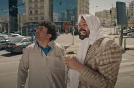 شاهد.. برنامج وطن ع وتر 2021 الحلقة 15 كاملة مع عماد فراجين