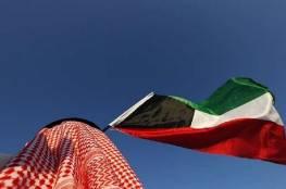 الكويت تطالب الامم المتحدة بتفعيل آليات مساءلة إسرائيل عن انتهاكات حقوق الفلسطينيين