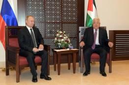 صور... بوتين للرئيس عباس: علاقتنا تاريخية ومتجذرة..ونتطلع لزيارتكم لموسكو