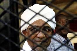 عمر البشير: لا أخشى المحكمة الجنائية الدولية