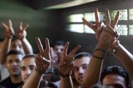 مسيرة إسناد ودعم للأسرى في سجون الاحتلال في رام الله