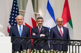 """واللا الاسرائيلي: تل ابيب والمنامة ستوقّعان الأحد على إقامة """"علاقات سلام ودبلوماسية"""""""