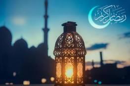 مركز الفلك العربي يتوقع غرة شهر رمضان وعدد أيام صيام الشهر الفضيل