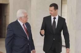 """الكشف عن تفاصيل رسالة الرئيس عباس لنظيره السوري: """"فلسطين وسوريا في الخندق نفسه""""!"""