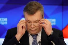 توجيه تهمة الخيانة العظمى للرئيس الأسبق يانوكوفيتش الأوكراني
