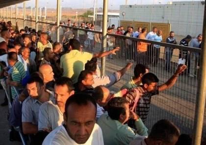 ارتفاع عدد سكان غزة المسموح لهم بالعمل في اسرائيل والجيش يشجع