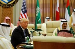 """الكشف عن سبب لون وجه ترامب """"البرتقالي"""" في السعودية عام 2017"""