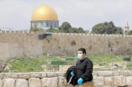 244 إصابة بفيروس كورونا و7 مناطق حمراء في مدينة القدس