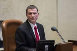 """""""العليا الإسرائيلية"""" تُمهل إدلشتاين حتى الأربعاء لانتخاب رئيس جديد للكنيست"""