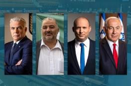 الانتخابات الاسرائيلية تتصدر عناوين الصحف العبرية