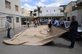 خيمة وحقائب معقمات من هيئة مقاومة الجدار لمحافظة قلقيلية