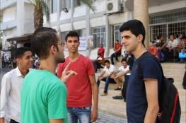الإحصاء: أكثر من ثُلث الشباب في غزة يرغبون بالهجرة الى الخارج