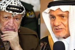 """تركي الفيصل يفاجئ الجميع ويطلق صفة """"التقلبي"""" على الزعيم الراحل ياسر عرفات"""