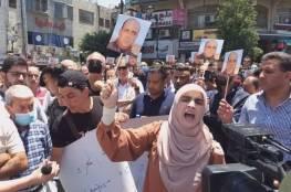 دعوات لمسيرة مركزية في رام الله تنديدًا باغتيال بنات