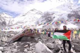 طالبة من القدس المفتوحة ترفع علم فلسطين من قاعدة مخيم جبل إيفريست