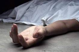 """مقتل فتاة أردنية على يد والدها وشقيقها والسبب""""غريب""""!"""