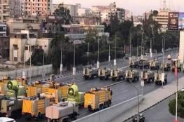 """مصر: فرض حظر التجوال في البلاد لمواجهة """"كورونا"""" ومد تعليق الدراسة في المدارس والجامعات أسبوعين"""