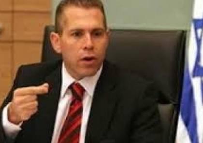 وزير اسرائيلي : هدم منازل الفلسطينيين بالقدس قانونية وسنوجه ضربة غير مسبوقة لغزة