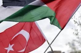 الخارجية تعلن العثور على مكان وجود المفقود السادس من مواطنينا في تركيا