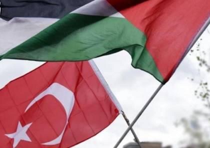 محدث.. الخارجية الفلسطينية: التعرف على مكان وجود مفقودين اثنين من مواطنينا في تركيا