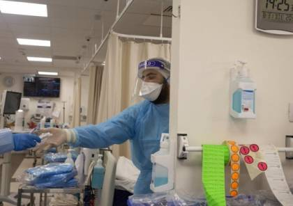 المشافي الإسرائيلية: نقص حاد في الأسرة وأجهزة التنفس الاصطناعي