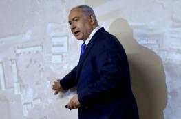 مسؤول إسرائيلي سابق يحدد شروط الاتفاق النووي المقبول مع إيران