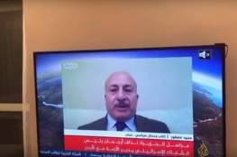 """فيديو: محلل أردني """"بلا بنطال"""" عبر الجزيرة.. نجله قام بتصويره"""