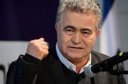 حزب العمل الإسرائيلي يسمح لبيرتس بالتفاوض مع حزب أزرق - أبيض