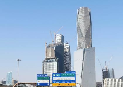 """السعودية.. سكان الرياض يتلقون """"رسائل تحذيرية طارئة جدا"""""""