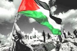 15 كتاباً ورواية تشرح لك تاريخ القضية الفلسطينية