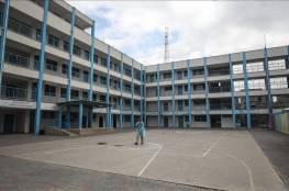 """التعليم : إغلاق الجامعات وجميع المؤسسات التعليمية ووكالة الغوث"""""""