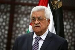 اجتماع هام للقيادة الفلسطينية اليوم والرئيس يلقي كلمة متلفزة