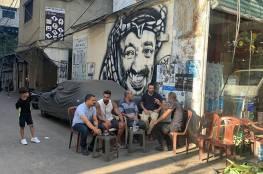 صحيفة سعودية تكشف عن مخطط في مخيمات لبنان لإسقاط حق العودة