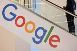 غوغل تنشئ صندوقًا لمساعدة وسائل الإعلام