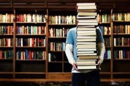 3 خطوات تُمكّنـك من قراءة كتاب كامل يومياً !