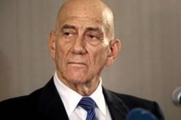 اولمرت يكتب: ما المعايير التي يجب أن يتبناها رئيس وزراء إسرائيل المقبل؟