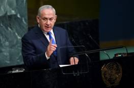 نتنياهو مخاطبا الرئيس عباس: من يرفض الرعاية الأمريكية لايريد ولا يؤمن بالسلام