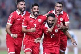 ملخص أهداف مباراة لبنان والبحرين الودية اليوم