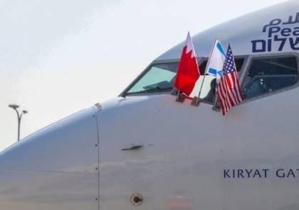 """""""973"""".. ما سر رقم رحلة الطيران الإسرائيلية إلى البحرين؟"""