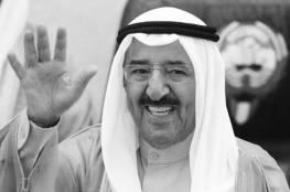 تسمية شارع بمدينة جنين باسم أمير دولة الكويت الراحل