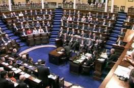 حراك برلماني حول ضم إسرائيل للاأراضي الفلسطينية